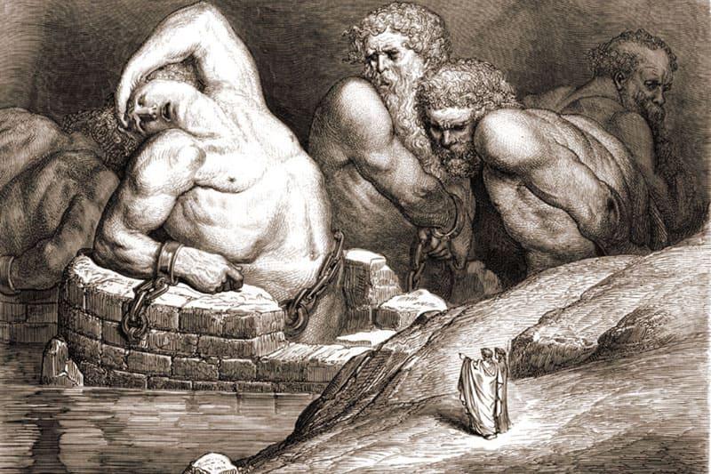 Данте и стражи девятого круга Ада