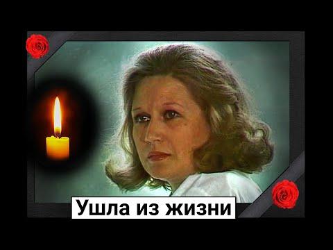 Read more about the article Ушла из жизни советская актриса Нина Коновалова