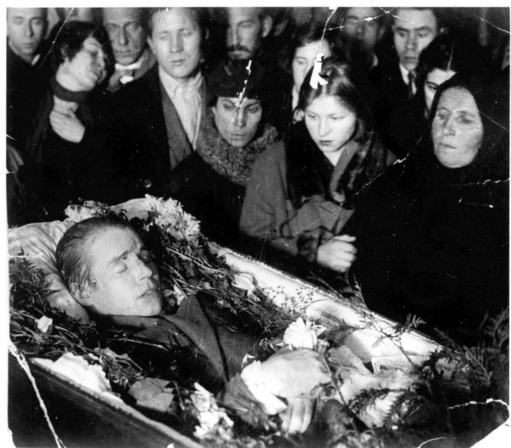 Сергей Есенин биография