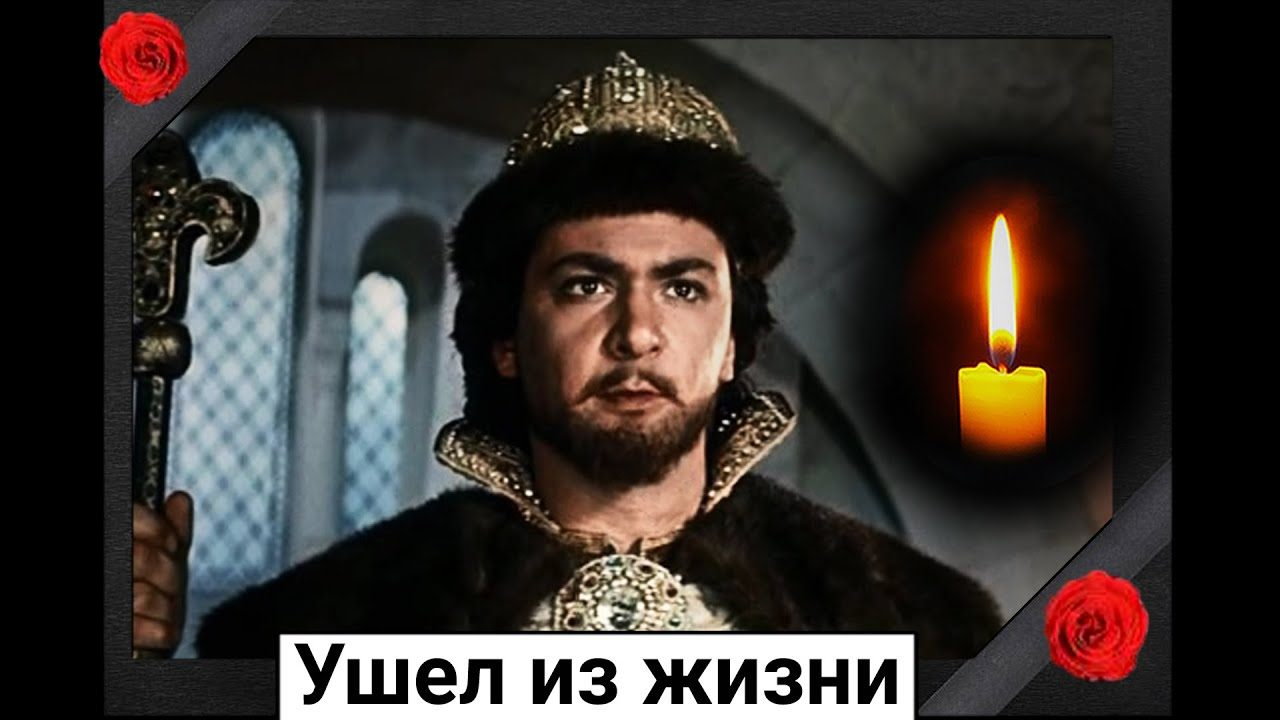 Read more about the article Ушел из жизни советский актер Леонид Топчиев