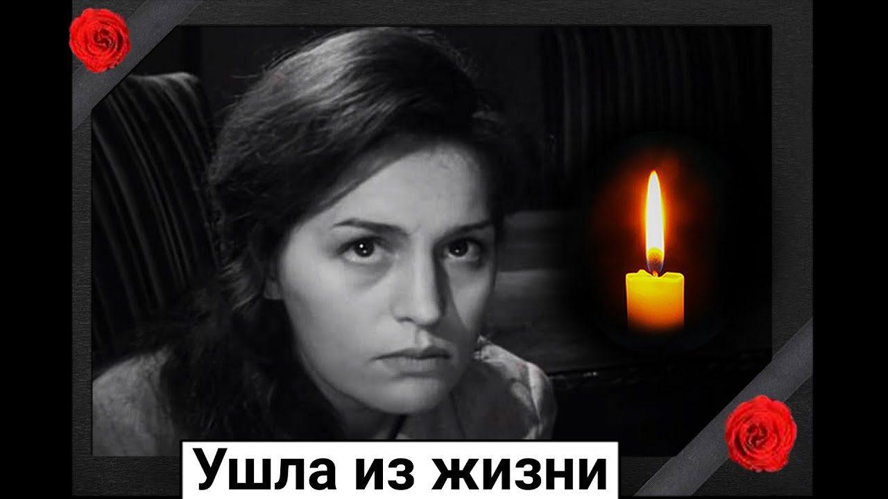 Read more about the article Ушла из жизни советская актриса Екатерина Крупенникова