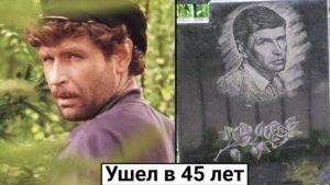 Read more about the article Вадим Спиридонов. Актер с русским характером