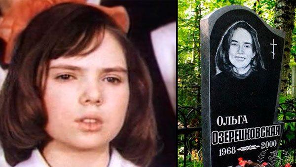 Ольга Озерецковская могила