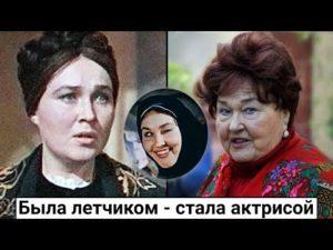 Read more about the article Людмила Алфимова. Как сложилась судьба советской актрисы?