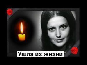 Read more about the article Ушла из жизни советская актриса Любовь Альбицкая