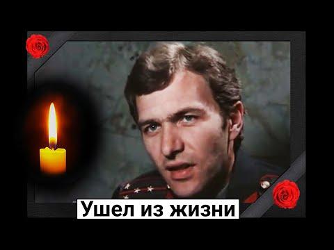 Read more about the article Ушел из жизни советский актер Игорь Андреев