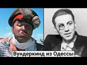Read more about the article Михаил Водяной. Три инфаркта и уголовное дело стали платой за успех