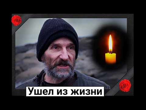 Read more about the article Ушел из жизни актер Петр Мамонов