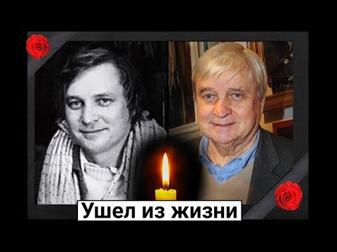 Read more about the article Ушел из жизни советский режиссер и актер Александр Стефанович