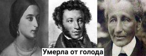 Read more about the article Мария Гартунг (Пушкина). Судьба старшей дочери Александра Пушкина