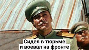 Read more about the article Аркадий Толбузин. Тюрьма, фронт, сцена и поздняя слава