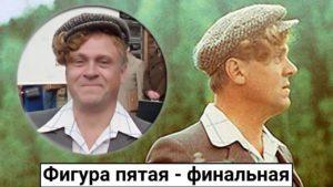 Read more about the article Почему Владимир Меньшов был недоволен финалом фильма «Любовь и голуби»?