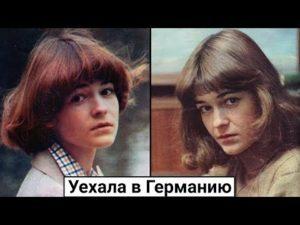 Read more about the article Евгения Сабельникова. Как сложилась судьба актрисы в Германии?