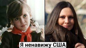 Read more about the article Инга Ильм. Уехала в США, но вернулась обратно в Россию