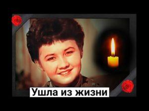 Read more about the article Ушла из жизни советская актриса Роза Исмаилова