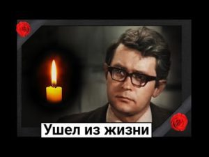 Read more about the article Ушел из жизни советский актер Михаил Тягниенко