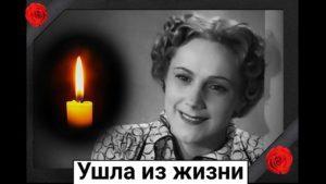 Read more about the article Ушла из жизни советская актриса Галина Короткевич