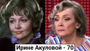 Read more about the article Ирина Акулова. Как сложилась судьба советской актрисы?