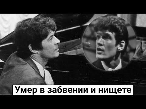 Read more about the article Станислав Пожлаков. Забытый советский композитор с трагичной судьбой
