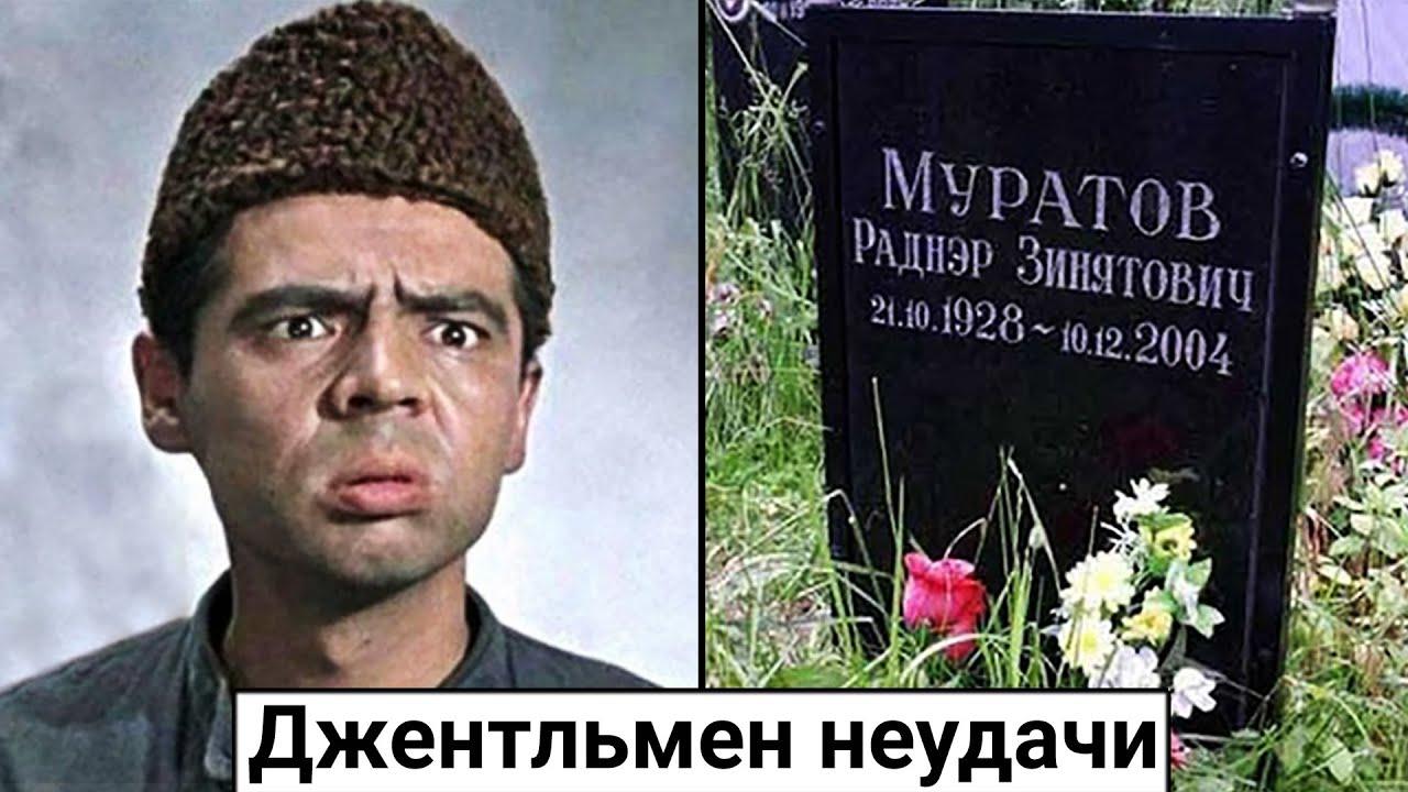 Read more about the article Раднэр Муратов. Взлет и падение Василия Алибабаевича