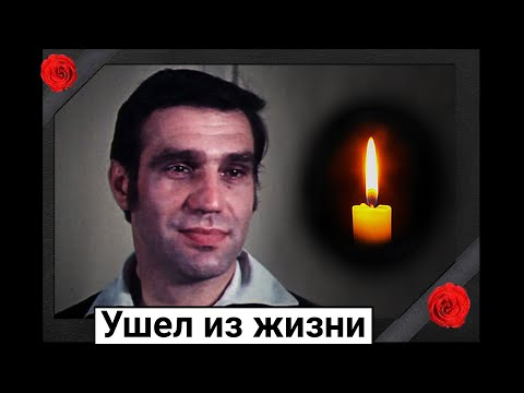 Read more about the article Ушел из жизни советский актер Роман Громадский