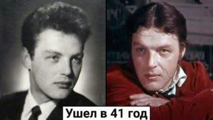 Read more about the article Вадим Ганшин. Ранний уход талантливого актера