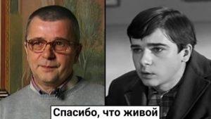Read more about the article Валерий Зубарев. Как сложилась судьба Генки Шестопала?