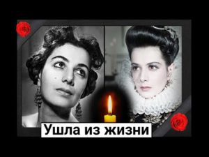 Read more about the article Ушла из жизни советская актриса Тамилла Агамирова
