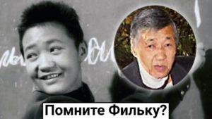 Read more about the article Талас Умурзаков. Судьба Фильки из фильма «Дикая собака Динго»