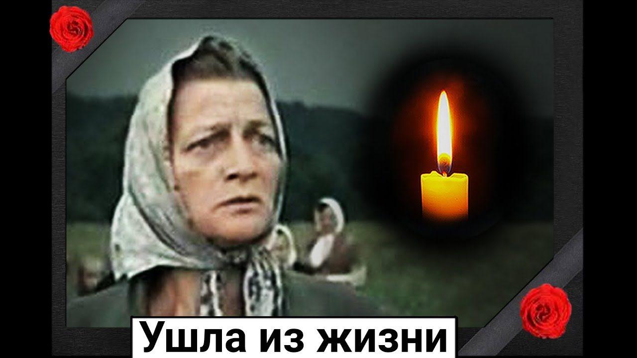 Read more about the article Ушла из жизни советская актриса Валентина Петрачкова