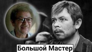 Read more about the article Андрей Петров. Жизнь и судьба советского актера
