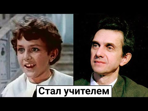 """Read more about the article Петр Артемьев. Судьба мальчика из фильма """"Три толстяка"""""""