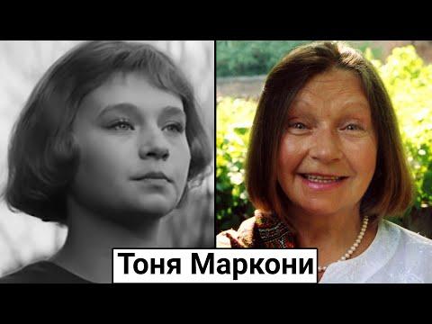 "Read more about the article Виолетта Жухимович. Судьба Тони Маркони из ""Республики Шкид"""