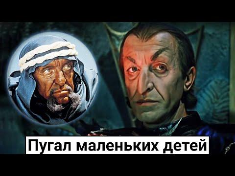 Read more about the article Андрей Файт. Злодей на экране, интеллигент в жизни