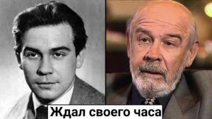 Read more about the article Лев Борисов. Жизнь и судьба великого артиста