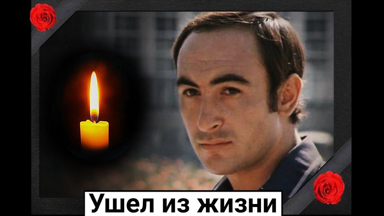Read more about the article Ушел из жизни советский актер Шухрат Иргашев