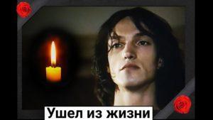 Read more about the article Ушел из жизни советский актер Андрей Дубовский