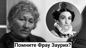 Read more about the article Эмилия Мильтон. Поздняя слава советской актрисы