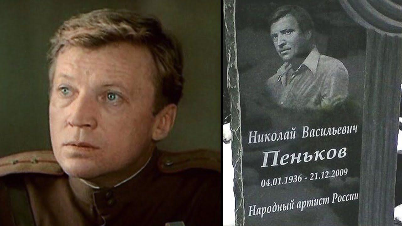 Read more about the article Николай Пеньков. Через тернии к звездам