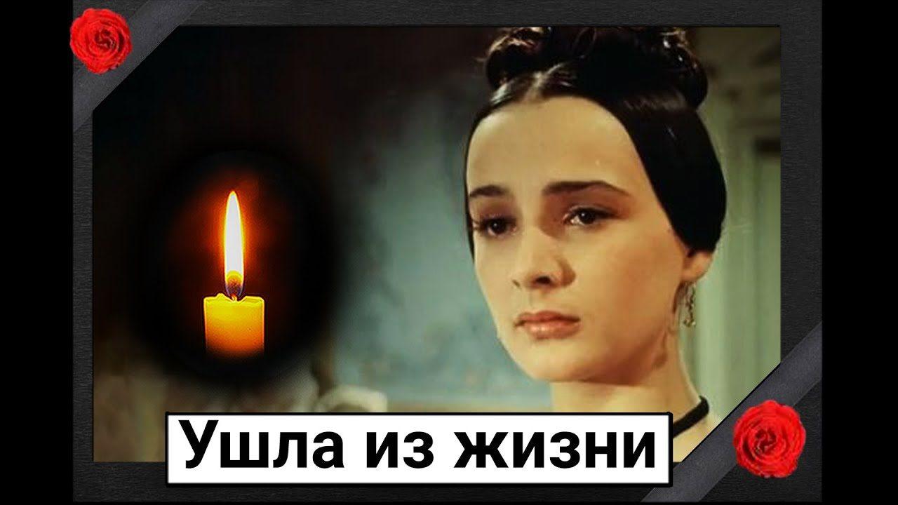 Ольга Красина