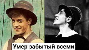 Read more about the article Борис Амарантов. Дарил людям счастье, но сам счастливым так и не стал