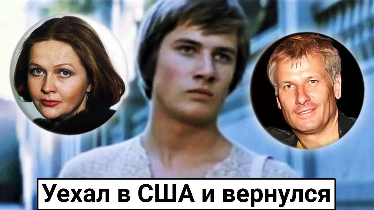 Read more about the article Сергей Насибов. Судьба актера из фильма «Школьный вальс»