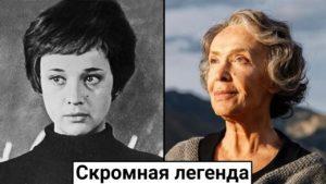 Read more about the article Ирина Печерникова. Как сложилась судьба советской актрисы?